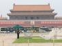 Chiny 2012